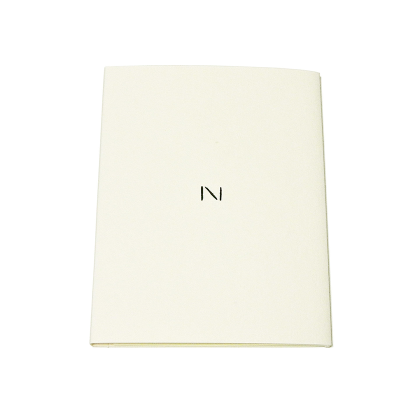 SBN(Super Binding Notebook)