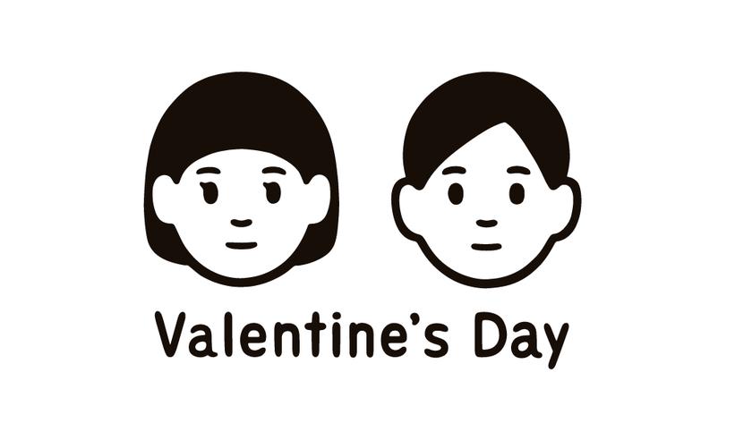 MUJI Valentine 2016