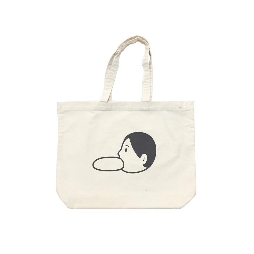 おいしいバッグ