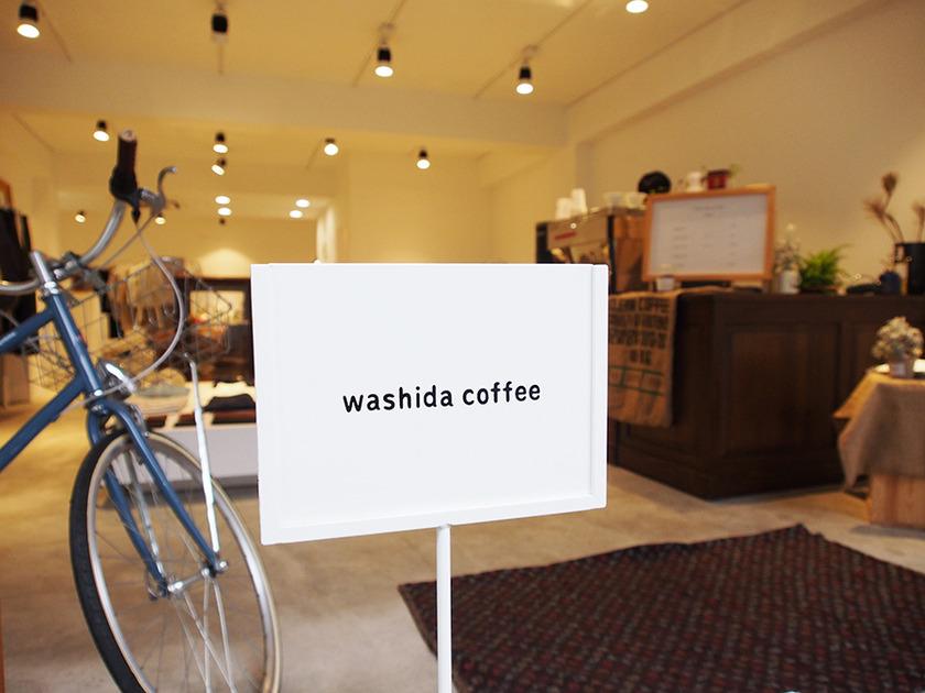washida HOME