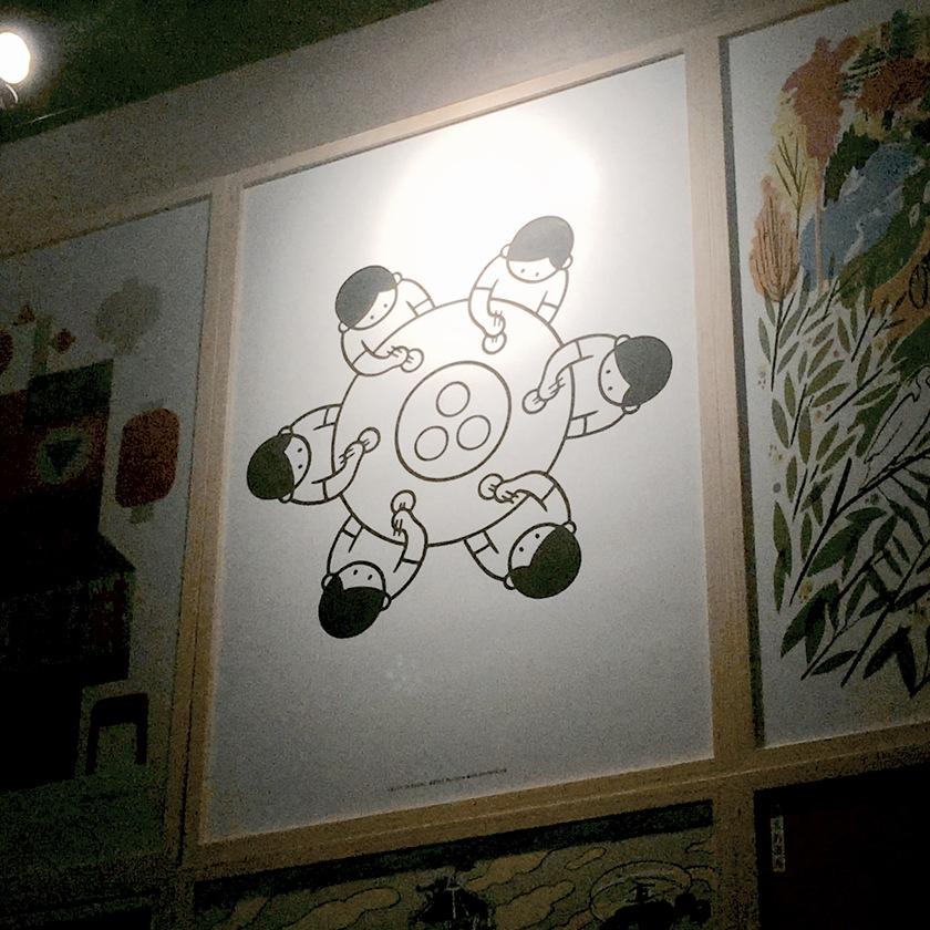 Visual Taipei