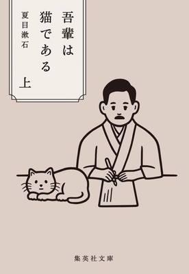 イラスト ノリタケ