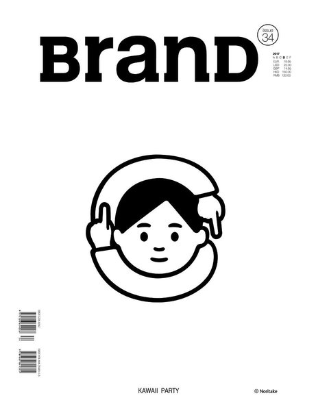 Brand Magazine issue34