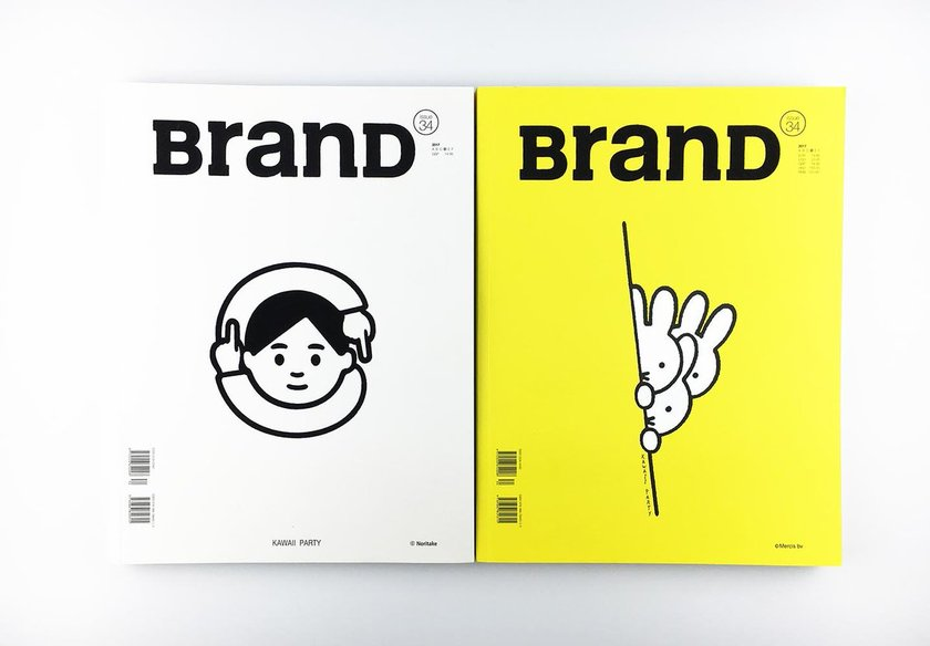 Brand Magazine issue34