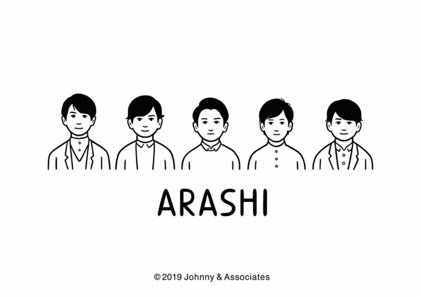 ARASHI EXHIBITION GOODS
